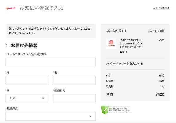 スクリーンショット 2021-05-18 19.03.49.png
