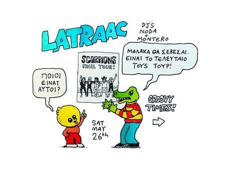 Noda & Montero at Latraac