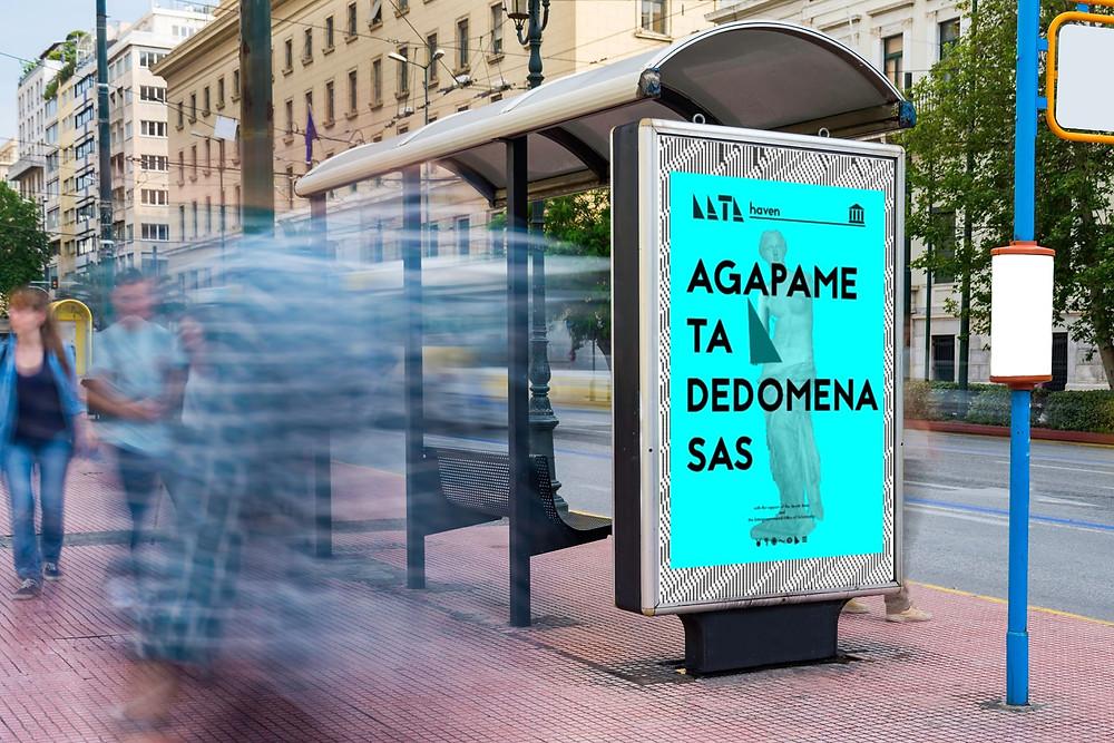 Hysterophimia Pavilion  at The Wrong Digital Art Biennale Ferocious Urbanites Ferocious Athens