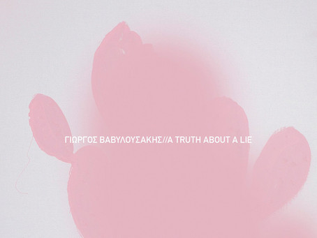 George Vaviloussakis  A truth about a lie at Elika Gallery