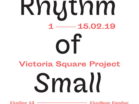 The Rhythm of Small Things
