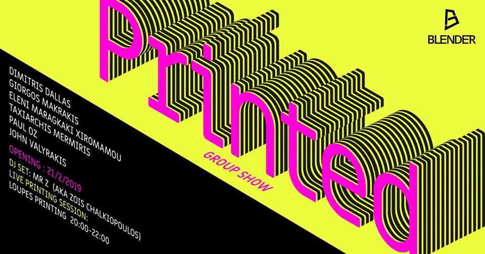 Printed | Exhibition Opening_The Blender_Ferocious Urbanites