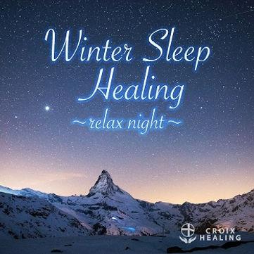 Winter Sleep Healing 〜relax night〜