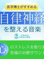 CHCD-1150_80..350.jpg