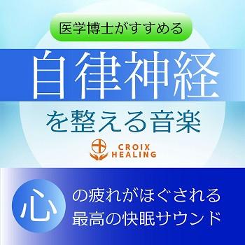 CHCD-1151_350.jpg