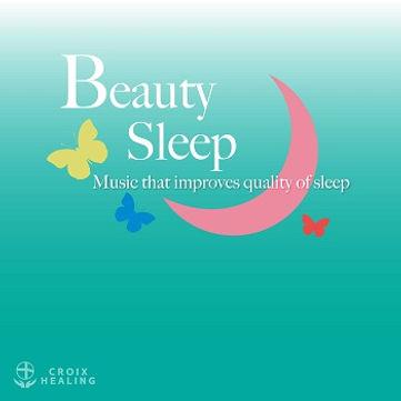美しく眠れるヒーリング〜睡眠の質を改善する音楽〜
