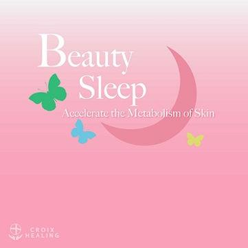 美しく眠れるヒーリング〜肌の新陳代謝を改善する音楽〜