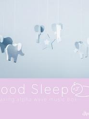 グッドスリープ〜あかちゃんが眠れるα波オルゴール〜