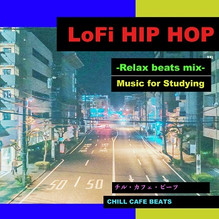 『Chill Café Beats / LoFi HIP HOP- Relax beats mix / Music for Studying』3月12日リリース!