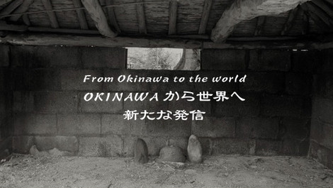 「OKINAWA から世界へ 新たな配信」。沖縄の美しい自然を撮影した癒やしの映像をCROIX HEALINGが提供!