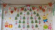 保育園のへ壁面の飾りつけです。
