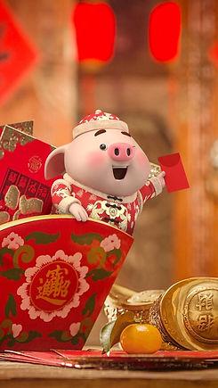 Chinese New Year 2021.JPG