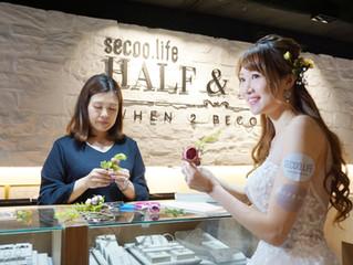【EVENT】Half & Half x Secoo.life Calligraphy & Floral Headpiece Workshop