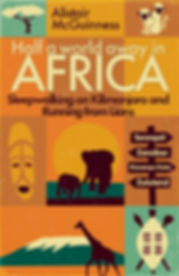 McGuinness_Africa_finalartwork.jpg