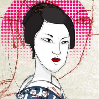 Design by Victoria
