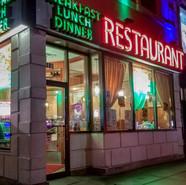 Seinfeld Diner.JPG