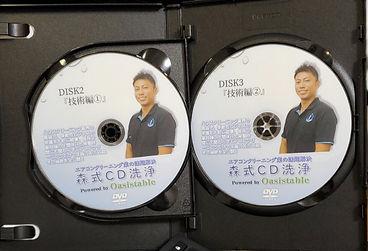 森式CD洗浄DVD.jpg