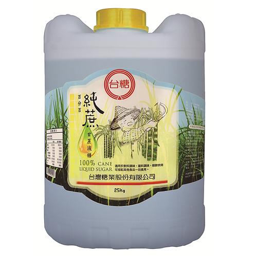 100% Pure Sugar Cane Sucrose 25kg