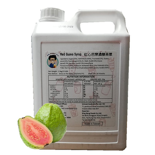 Red Guava Flavor Concentrated Syrup (2.5kg or 2.1L)