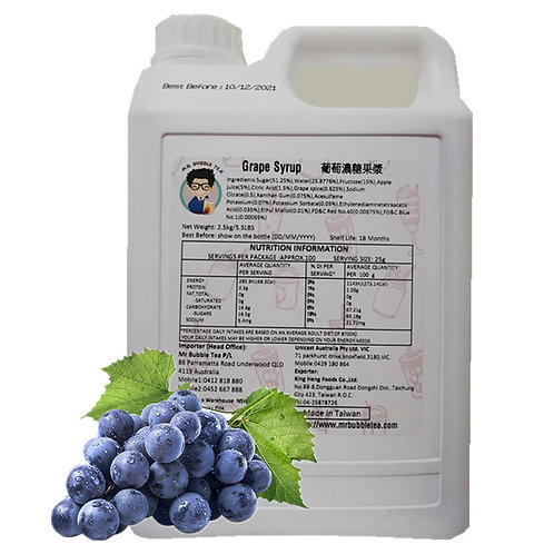 TC Grape Flavor Concentrated Syrup (2.5kg or 2.1L)