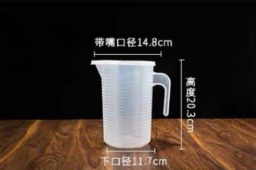 2000ml measuring jug with lid