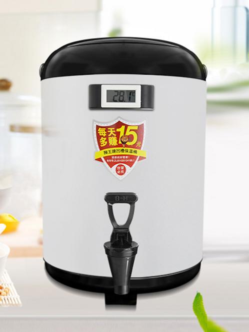 Tea warmer dispenser 10L