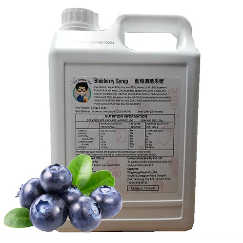 TC Blueberry Flavor Concentrated Syrup with Pulp (2.5kg or 2.1L)