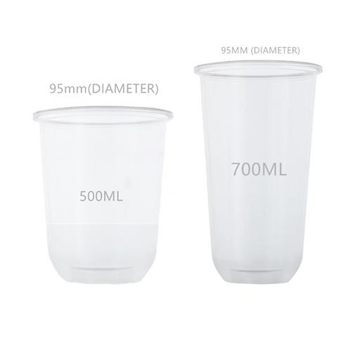 U500 or U700 CLEAR CUP