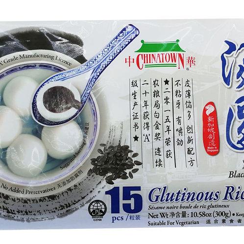 Chinatown Glutinous Rice Ball - Black Sesame 300g