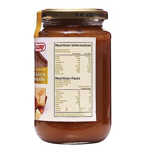 Hainanese Kaya with Honey 400g