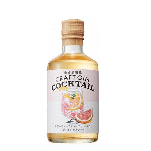 CRAFT GIN COCKTAIL GRAPEFRUIT & HERB 22% 300ML(BY YOMEISHU)
