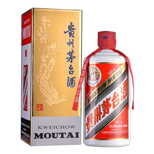 Kweichow Moutai Baijiu 500ml 2019 with Box