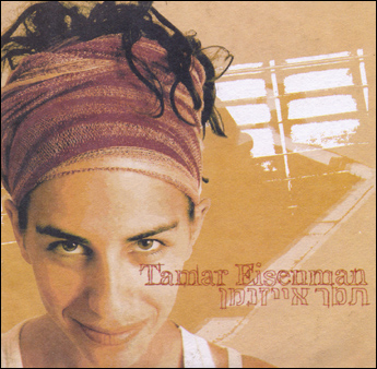 EP 2003