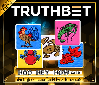 iconTruthbet.Soon-04.png