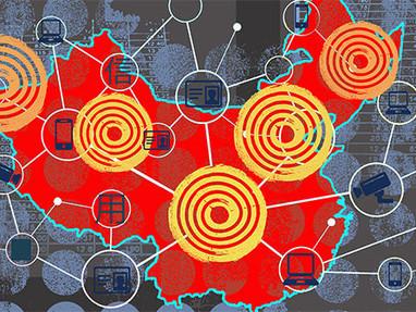 Understanding China's Surveillance State—Jon Lanchester