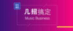默认标题_公众号封面首图_2019.05.01 (1).png
