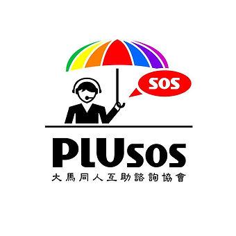 Plusos
