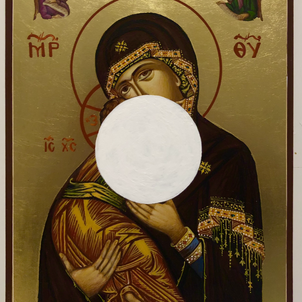 "Gianluca Cosci ""Aniconic Icon (White Circle)"" 2020. Acrylic on painted Orthodox Icon 20 x 25 cm"