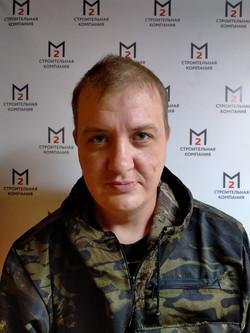 Березин Дмитрий Конст_бетон