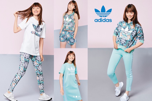 Adidas for Next Official SS18