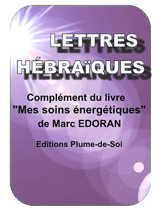 Copie de Mes soins énergétiques - Marc Edoran