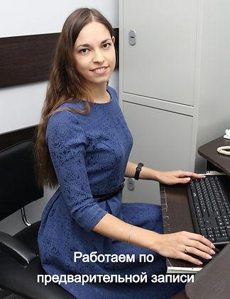 Стоматология Кристалл Самара приём по предварительной записи