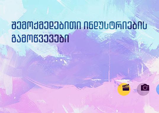 109815185_280990933324905_51699099976323