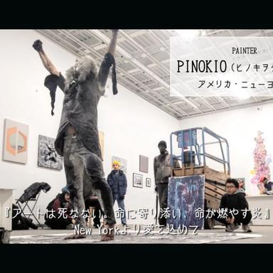 Galeria Punto 山本暁子_2