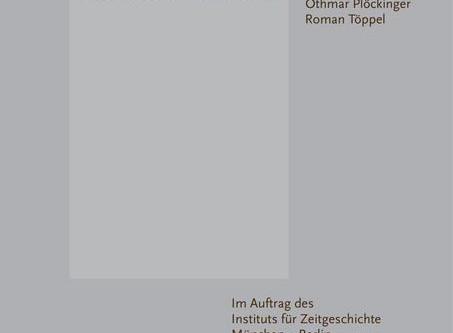 【書籍紹介】Mein Kampf - Eine kritische Edition