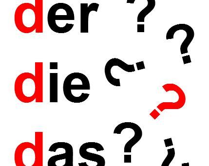 ドイツ語の名詞の性