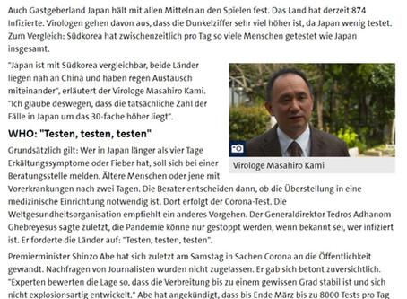ドイツ語ニュース解説~何としてもオリンピック開催?