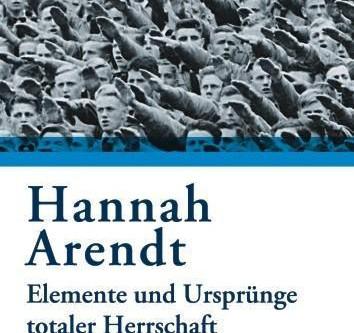 【書籍紹介】ハンナ・アーレント - 全体主義の起源