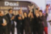 Outstanding Customer Service Award - Sho