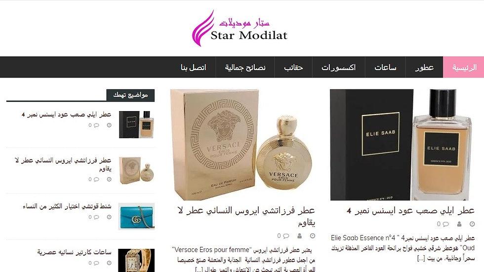Starmodilat.com